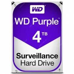 HDD-4T-DVR